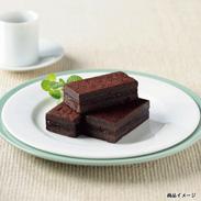 ブラウニー詰合せ〔ブラウニー(チョコレート)×8個〕