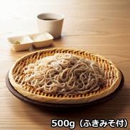 伝承の手打ちそば 特製ふきみそ付〔そば(生麺)250g×2個、もりつゆ旨口(ストレート)180ml×2個、特製ふきみそ50g〕