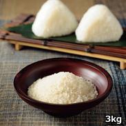 新潟県産特別栽培米こしひかり「贔屓」 〔こしひかり3�s〕