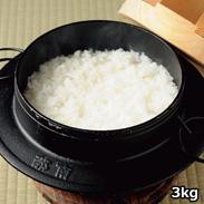 南魚沼産特別栽培米こしひかり「てっぺん」 3�s 〔3�s×1袋〕