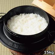 南魚沼産特別栽培米こしひかり「てっぺん」 15�s 〔3�s×5袋〕