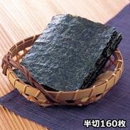 三重県桑名産焼海苔詰合せ 半切160枚 〔焼海苔半切り10枚×4(全型20枚分)×4〕