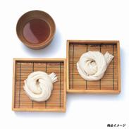 小豆島 手延べ素麺〔50g×26入〕