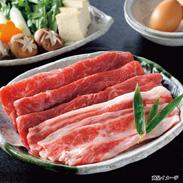 土佐あかうし すき焼き用 〔肩肉、バラ肉 400g〕