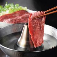 近江牛 モモ肉(しゃぶしゃぶ用)〔モモ肉300g〕