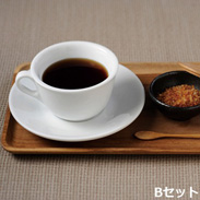 有機コーヒー詰合せB〔プレミアムブレンド(中深煎り)×2、メロウブレンド(中煎り)・クラシックブレンド(深煎り)×各1(各180g)オーガニックイタリアーノ(深煎り)(7g×10)×2〕