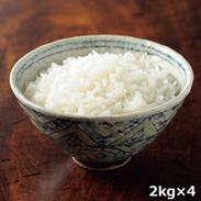 「特別栽培米さがびより」佐賀県産 〔特別栽培米さがびより2�s×4〕