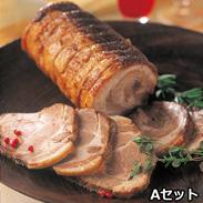 焼豚・豚とろ煮チャーシューA〔焼豚600g、豚とろ煮チャーシュー550g〕