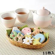 アイシングクッキー〔アイシングクッキー(11袋入)〕
