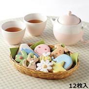 アイシングクッキー〔アイシングクッキー(12袋入)〕
