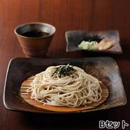 伝承の干麺B〔そば(乾麺)200g×5〕