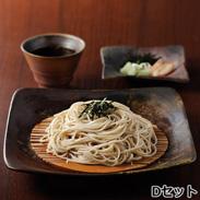 伝承の干麺D〔そば(乾麺)200g×8〕