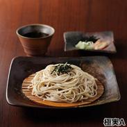伝承の干麺 極実(きわみ)A〔そば「極実」(乾麺)200g×8〕