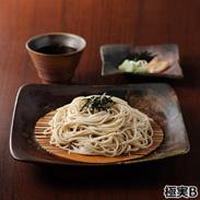 伝承の干麺 極実(きわみ)B〔そば「極実」(乾麺)200g×10〕