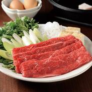 松阪牛 600g(すき焼き用)〔ウデ肉600g〕