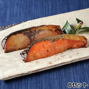 西京漬焼魚・焼鮭食べ比べB〔西京漬焼魚(紅鮭・赤魚・ぶり・サーモントラウト)各60g×1、焼鮭60g×2〕