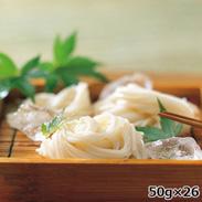 手延素麺 揖保乃糸B〔手延素麺50g×26〕