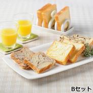 ミニデニッシュブレッド詰合せB〔プレーン・オレンジ・ブルーベリー×2、黒糖×1(各5枚入)〕