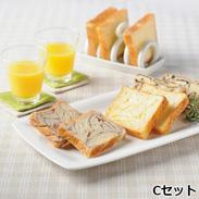 ミニデニッシュブレッド詰合せC〔プレーン・黒糖・オレンジ・ブルーベリー(各5枚入)×2〕