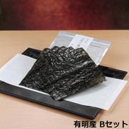 有明産初摘み海苔 焼のり全判B〔有明産焼海苔(全型5枚入)×4〕