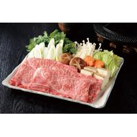 神戸牛すき焼き・しゃぶしゃぶ用〔リブロース肉500g〕