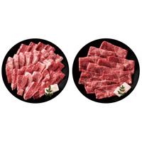 神戸牛焼肉・すきしゃぶ用〔バラ肉600g(焼肉用)、モモ肉600g(すきしゃぶ用)〕