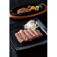 神戸牛ステーキ詰合せ〔モモ肉ミニステーキ300g(5枚)、サーロインステーキ360g(2枚)〕