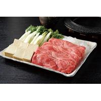 神戸牛すき焼き・しゃぶしゃぶ用〔肩ロース肉・リブロース肉各400g〕