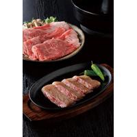 神戸牛ステーキ・すきしゃぶ用詰合せ〔サーロインステーキ540g(3枚)、リブロース肉400g(すきしゃぶ用)〕