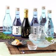 こだわりの酒を飲み比べ  能登路 冷酒セット6本入り �葛v世酒造店・石川県