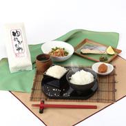 新鮮な状態で食べられる 厳選北海道産米ギフト真空パック1kg×5 有限会社一村米穀店・北海道