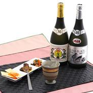 琉球泡盛 まるた 3年古酒& 琉球泡盛 KUINA BLACK 40度  5年古酒 セット