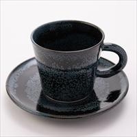 雪夜天目釉コーヒーカップとソーサー 〔カップ:口径約8cm・高さ6.5cm、ソーサー:口径約14cm・高さ約2cm〕 新潟県 食器 羊工房