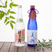琵琶の舞 さやか 藤居本家 滋賀県 新誉祭の御神酒を宮中に献上する栄を賜る老舗酒造の大吟醸と純米大吟醸のセット。