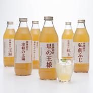青森・弘前のまさひろ林檎園の蜜入り林檎を贅沢に使ったジュース 林檎絞汁1Lセット 株式会社兎酒・千葉県