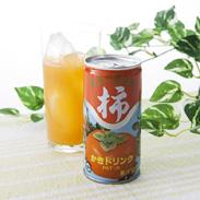 昭和59年の発売からロングセラーを続ける日本初の柿果汁ジュース 柿ドリンク 木本商会・岐阜県