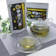 桑茶・パウダーセット 甲斐市商工会・山梨県 甲斐市産厳選桑の葉100%の「桑茶」「桑の葉パウダー100g」の詰め合せ。