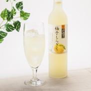 柚子しらぎく 合資会社広瀬商店 茨城県 茨城県産の柚子果汁をたっぷり絞ったほんのり甘くて香りさわやかな日本酒ベースのお酒です。