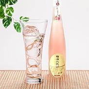 梅しらぎく(露茜) 合資会社広瀬商店 茨城県 茨城県産の新品種梅、露茜(つゆあかね)を使ったきれいな紅色でプラムのような香りの梅酒です。