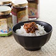愛知丸ごはんセット AG-6B 株式会社平松食品 愛知県 老舗佃煮店と地元水産高校がコラボして作り上げた新感覚のつくだ煮。 <TV番組で紹介>