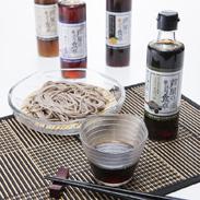 麺つゆとぽん酢セット 株式会社千暮里 兵庫県 かけでもつけでも美味しい麺つゆ2種と関西風そばつゆ、柚子果汁と4種のだしのとっておきぽん酢のセット。