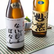 かち鶴生原酒飲みくらべセット(妙熟・ないしょばなし) かち鶴酒造 愛媛県 昔ながらの「袋搾り」にこだわり天然醸造の蔵の一品