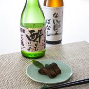 かち鶴原酒飲みくらべセット(酔ってもいいよ ないしょばなし) かち鶴酒造 愛媛県 一度飲むとクセになる辛口原酒のセット。
