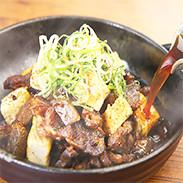 神戸名物牛スジこんにゃく3個セット 有限会社こんぱす 兵庫県 国産牛スジ使用。水を使わずじっくり炊き上げた一品。