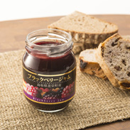 ブラックベリージャム詰合せ いいだファーム 鳥取県 目によいアントシアニン豊富。ほどよい甘味とさわやかな酸味のジャム