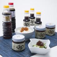 醤油・ポン酢セットA 旭合名会社 愛媛県 日本初のふりかけポン酢など料理の幅が広がる多彩な醤油・調味料をセレクト