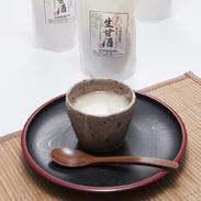 老舗糀屋の『生甘酒』5本セット やまさ味噌こうじ店 福島県 ノンアルコール・砂糖不使用。「飲む点滴」と称される栄養価が高い甘酒