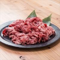 鳥取和牛 切り落とし〔250g×4〕 鳥取県 あかまる牛肉店