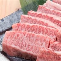 あかまる牛肉店 鳥飼畜産の鳥取和牛 特撰カルビ焼肉セット〔500g×1〕