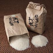 27年産コシヒカリ・きぬむすめセット精米 各5kg 株式会社エイチアグリ 鳥取県 美味しく、安全で環境にもこだわった鳥取産のお米